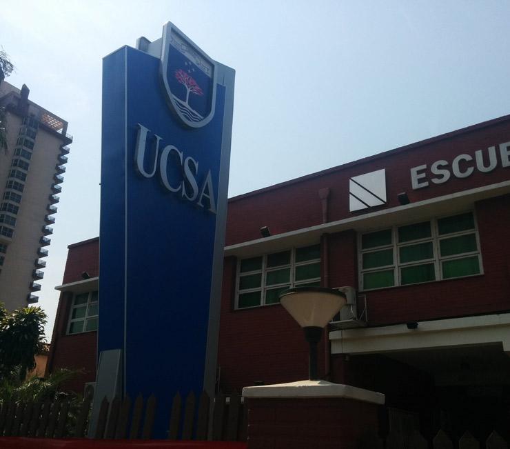 la_fachada_ucsa